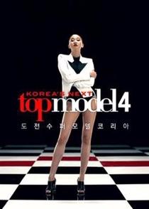 Korea's Next Top Model (Cycle 4) - Poster / Capa / Cartaz - Oficial 2