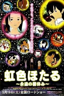 Nijiiro Hotaru: Eien no Natsuyasumi - Poster / Capa / Cartaz - Oficial 2