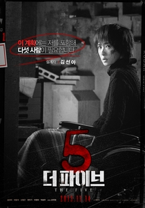 Cinco - Poster / Capa / Cartaz - Oficial 6