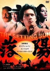 The Setting Sun - Poster / Capa / Cartaz - Oficial 3