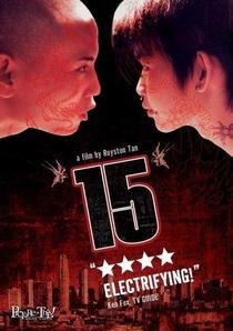 15: The Movie - Poster / Capa / Cartaz - Oficial 1
