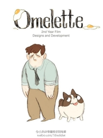 Omelette - Poster / Capa / Cartaz - Oficial 1