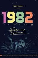 1982 - Hollywood Summer (1982 - Hollywood Summer)