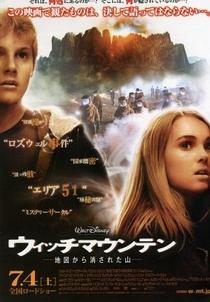 A Montanha Enfeitiçada - Poster / Capa / Cartaz - Oficial 4