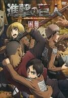 Shingeki no Kyojin OVA 3
