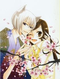 Kamisama Hajimemashita (2ª Temporada) - Poster / Capa / Cartaz - Oficial 13