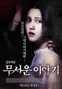 Histórias de Horror  - Poster / Capa / Cartaz - Oficial 1