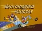 Juca Bala e Zé Bolha (Motormouse and Autocat)