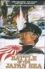 O Japão e a 2ª Grande Guerra