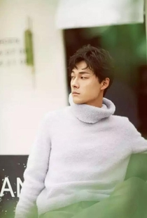 Zhang Yu Jian - Poster / Capa / Cartaz - Oficial 14