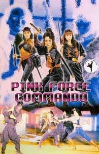 Pink Force Commando - Poster / Capa / Cartaz - Oficial 2