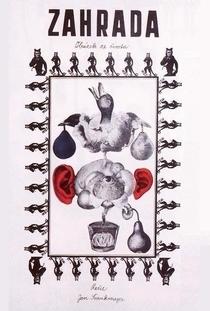 O Jardim - Poster / Capa / Cartaz - Oficial 1