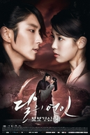 Moon Lovers: Scarlet Heart Ryeo (달의 연인 - 보보경심 려 Also Known as: Moon Lovers; Time Slip: Ryeo; Daleui Yeonin - bobogyeongsim Ryeo; Moon Lovers – Scarlet Heart: Ryeo; Scarlet Heart: Goryeo; Moon Lovers: Scarlet Heart Ryeo;)