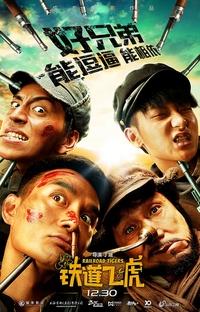 Railroad Tigers - Poster / Capa / Cartaz - Oficial 8