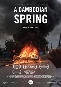 A Primavera Cambojana - Poster / Capa / Cartaz - Oficial 1