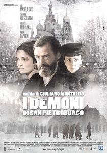 Demônios de São Petersburgo - Poster / Capa / Cartaz - Oficial 1