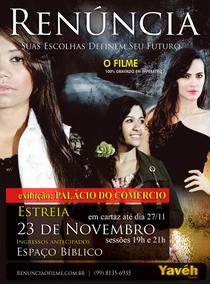 Renúncia - Poster / Capa / Cartaz - Oficial 1