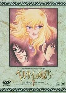 A Rosa de Versalhes - Poster / Capa / Cartaz - Oficial 7