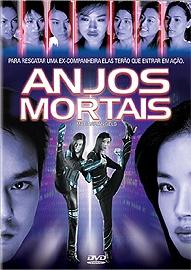Anjos Mortais - Poster / Capa / Cartaz - Oficial 1