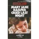 Mary Jane Harper Chorou Ontem à Noite (Mary Jane Harper Cried Last Night)