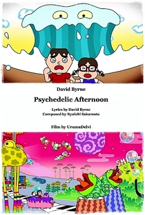 Psychedelic Afternoon - Poster / Capa / Cartaz - Oficial 1