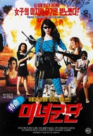 Special Mission: Beauty Corps (Teugmyeong minyeogundan)