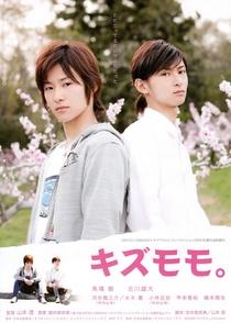 Kizumomo - Poster / Capa / Cartaz - Oficial 1