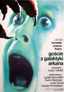 Visitante da Galáxia - Poster / Capa / Cartaz - Oficial 1