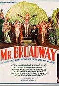 Noites da Broadway - Poster / Capa / Cartaz - Oficial 1