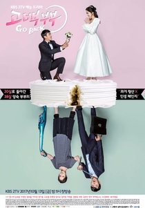 Go Back Couple - Poster / Capa / Cartaz - Oficial 3