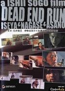 Dead End Run (Dead End Run)