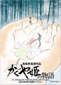 O Conto da Princesa Kaguya - Poster / Capa / Cartaz - Oficial 3