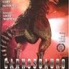 Carnossauro 2 (1995)