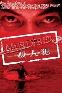 Murderer - Poster / Capa / Cartaz - Oficial 2
