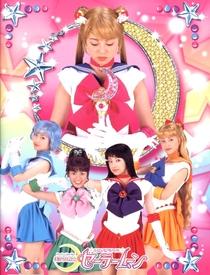 Pretty Guardian Sailor Moon - Poster / Capa / Cartaz - Oficial 8