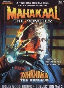 Mahakaal - Poster / Capa / Cartaz - Oficial 1