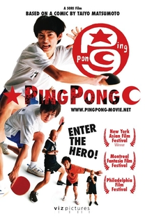 Ping Pong - Poster / Capa / Cartaz - Oficial 1