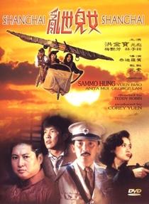 Aventureiros de Shangai - Poster / Capa / Cartaz - Oficial 1