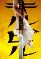 Kill Bill: Volume 1 (Kill Bill: Vol. 1)