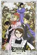 Eikoku Koi Monogatari Emma (2ª Temporada) (英國戀物語エマ シーズン2)