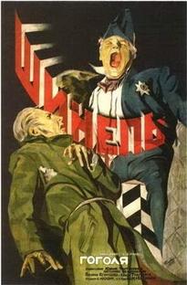 O Capote - Poster / Capa / Cartaz - Oficial 3
