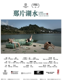 Lake August - Poster / Capa / Cartaz - Oficial 1