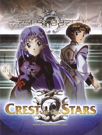 Crest of the Stars - Poster / Capa / Cartaz - Oficial 1