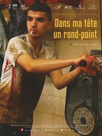 Nó na Cabeça - Poster / Capa / Cartaz - Oficial 1