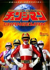 Esquadrão Relâmpago Changeman - Poster / Capa / Cartaz - Oficial 1