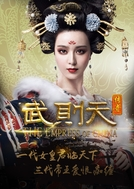 The Empress of China (Shao Nu Wu Ze Tian)