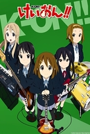 K-On! (2ª Temporada) (けいおん!!)