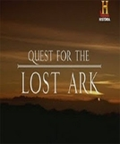 Em busca da arca perdida (Quest for the lost ark)