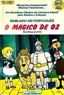 O Mágico de Oz (オズの魔法使い)