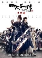 Os Quatro 3: A Batalha Final (Si da ming bu 3)